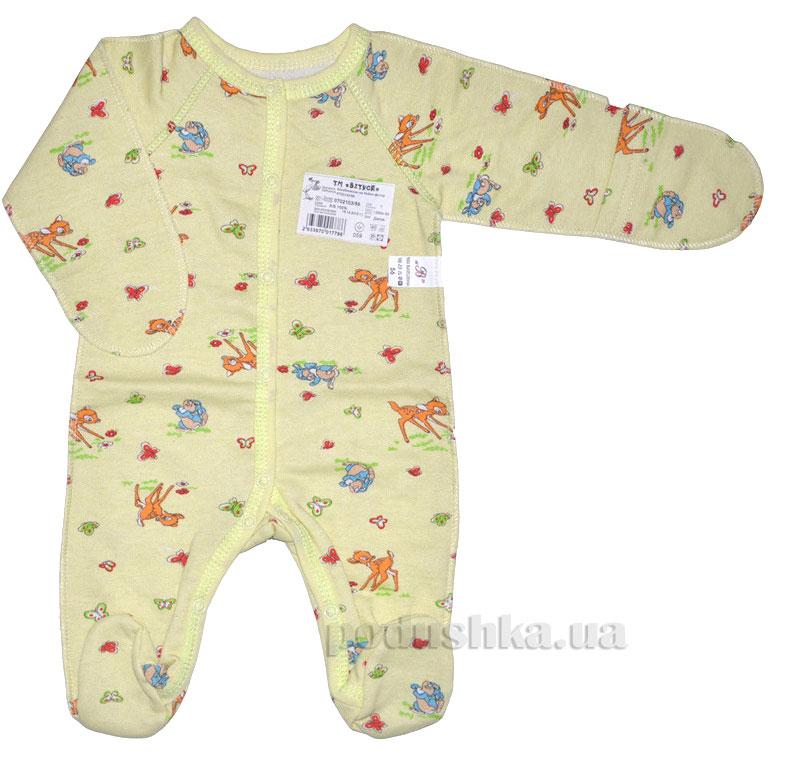 Человечек-комбинезон для малышей Витуся 0702103