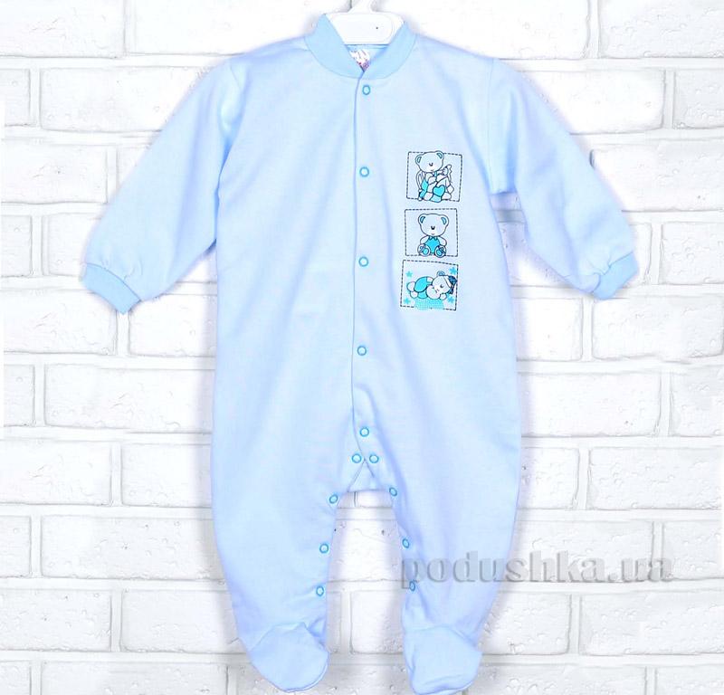 Человечек-комбинезон Татошка 15206 голубой
