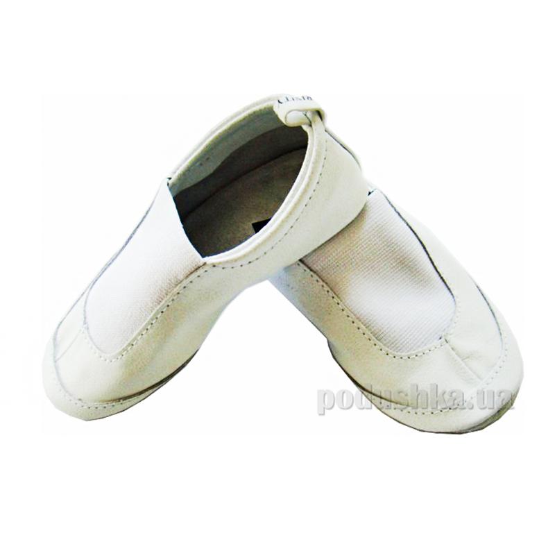 Чешки кожаные М-10 Trinity белые