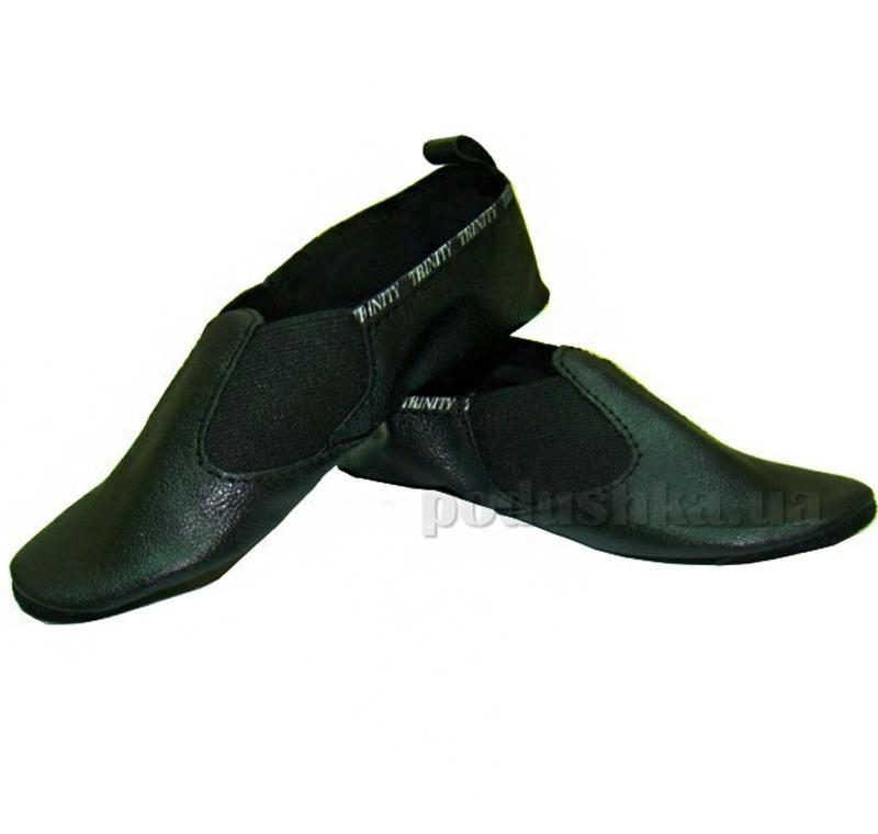 Чешки кожаные М-1Trinity черные