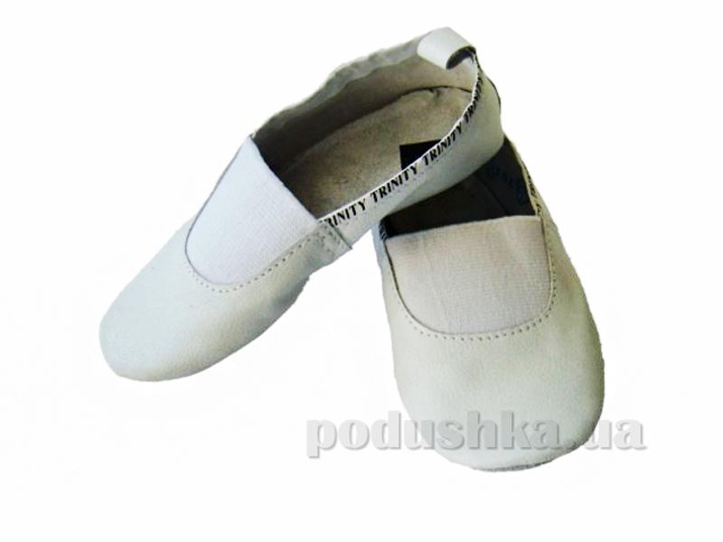 Чешки кожаные М-3 Trinity белые