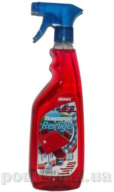 Чистящее средство для пластика Reinex Kunststoffreiniger