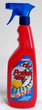 Чистящее средство усиленного действия Reinex Power Spray