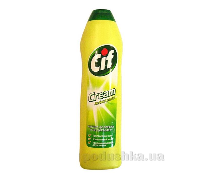 Чистящий крем Cif Lemon 500г