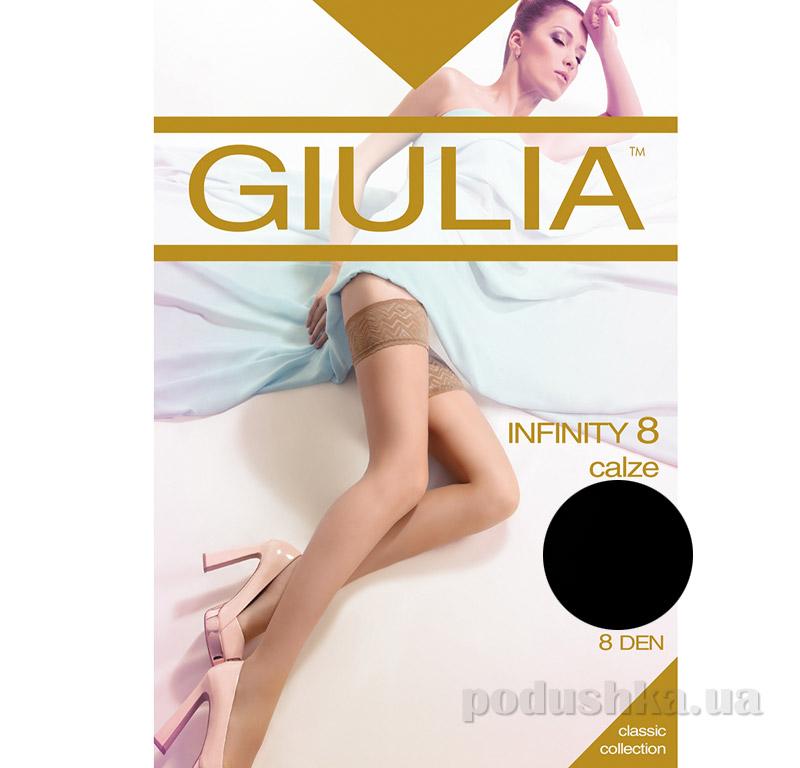 Чулки черные 8 Den Giulia Infinity Nero