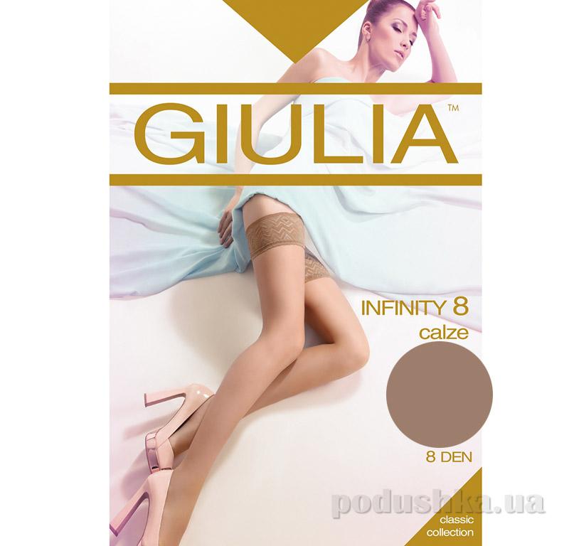 Чулки коричневые 8 Den Giulia Infinity Glace