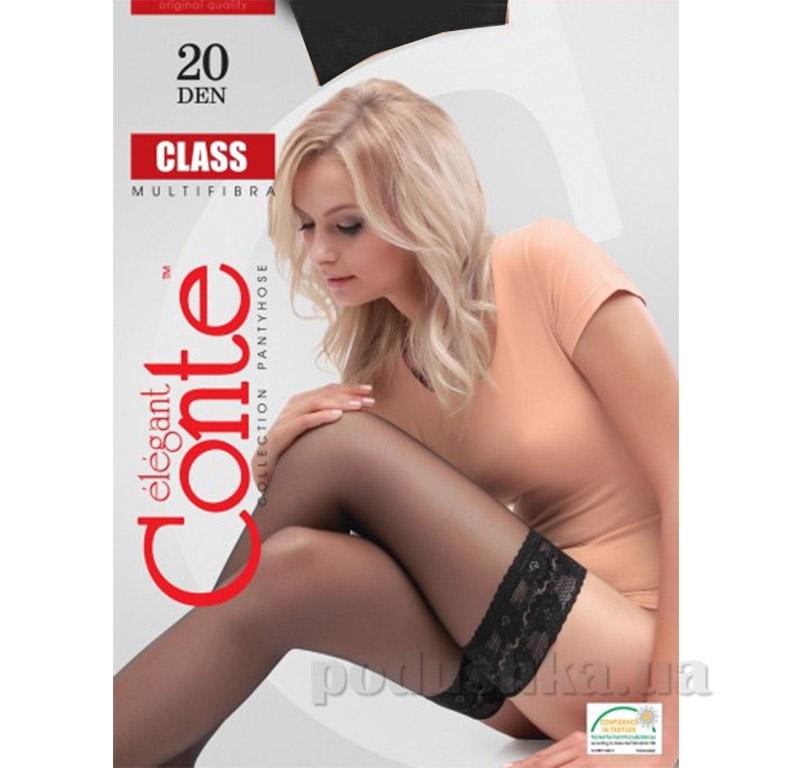 Чулки черные женские 20 den Classic Conte 8С-90СП