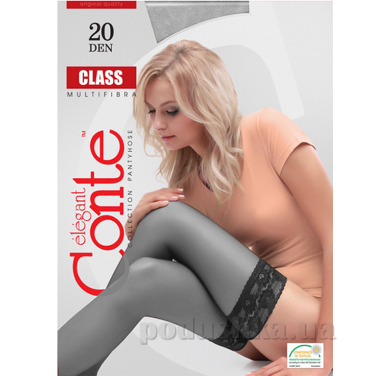 Чулки серые женские 20 den Classic Conte 8С-90СП