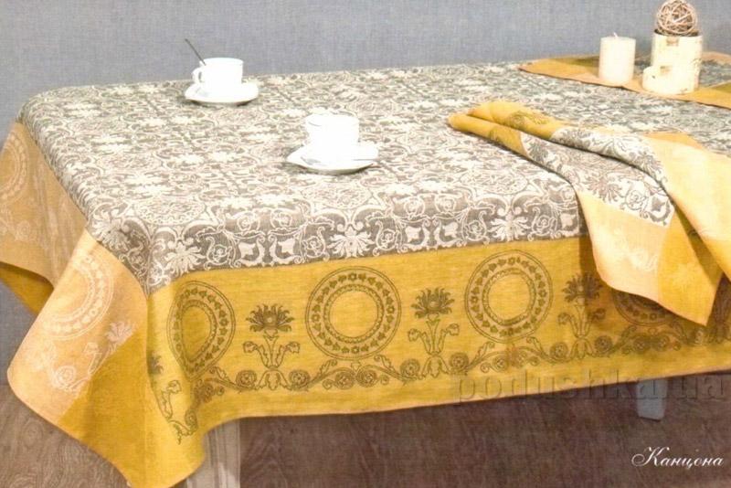 Комплект столовый Канцона 10с228-ШР