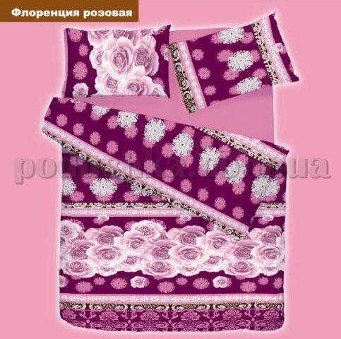 Постельное белье Вилюта Флоренция розовая