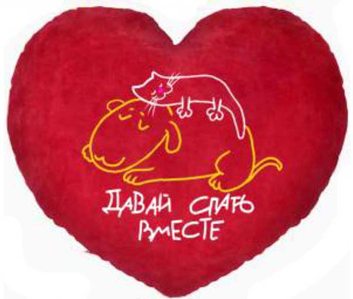 Подушка Большое сердце