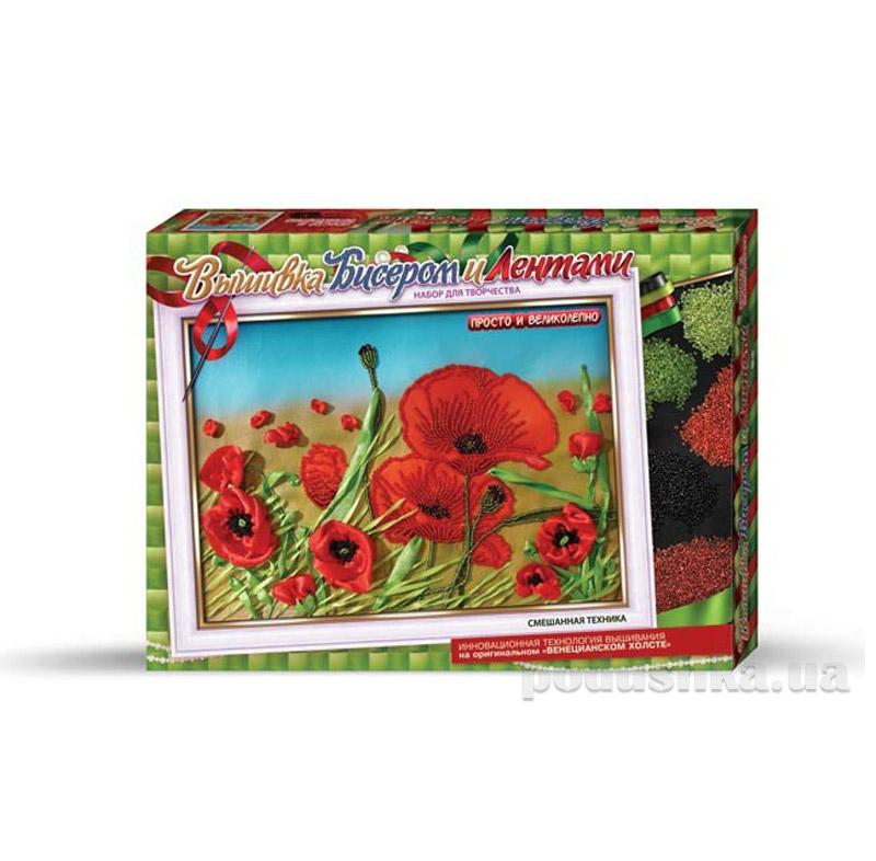 Набор для творчества Вышивка бисером и лентами Danko Toys Маки 39-6-2390
