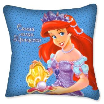 Подушка Самая милая Принцесса!