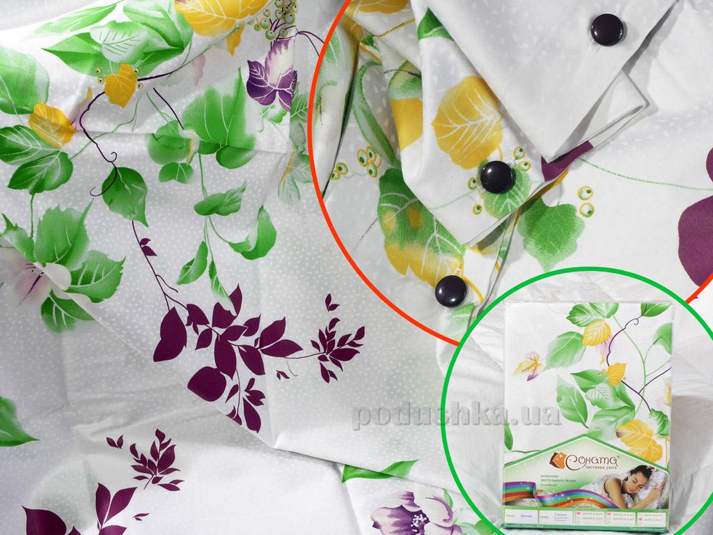 Постельное белье Соната Веста сатин Полуторный комплект  Соната