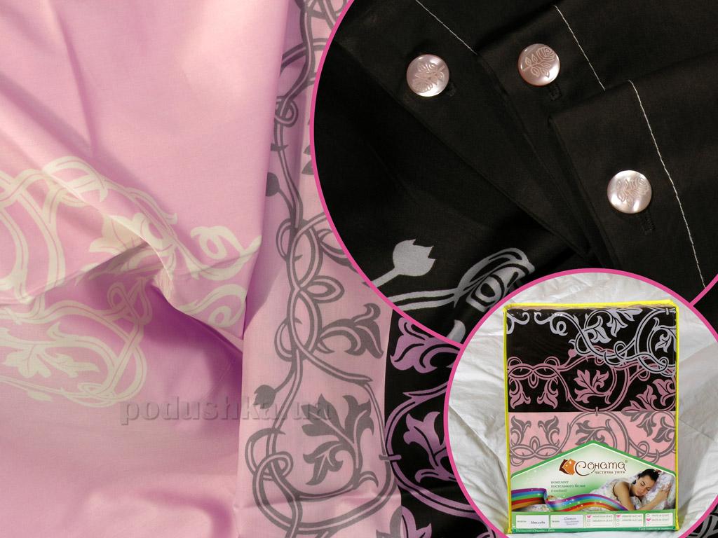 Постельное белье Соната Изольда сатин Полуторный комплект  Соната