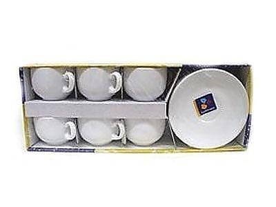 Сервиз для чая Luminarc PEPS EVOLUTION 220X6