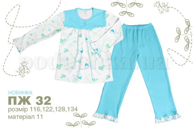 Пижама для девочек Бемби ПЖ32 интерлок