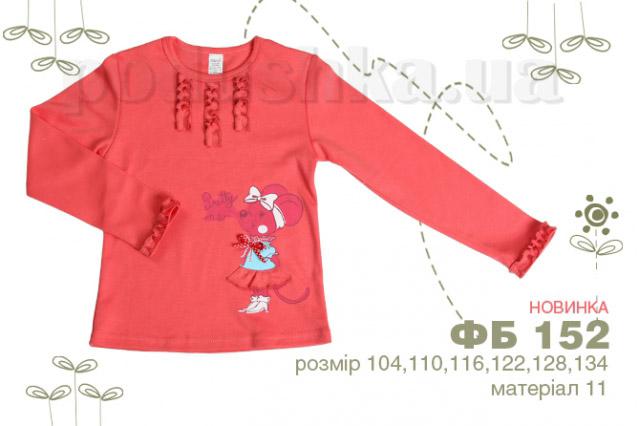 Кофта для девочек с мышкой Бемби ФБ152 интерлок