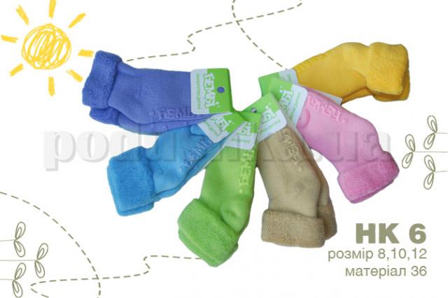 Носочки махровые с тормозками Бемби НК6 махра