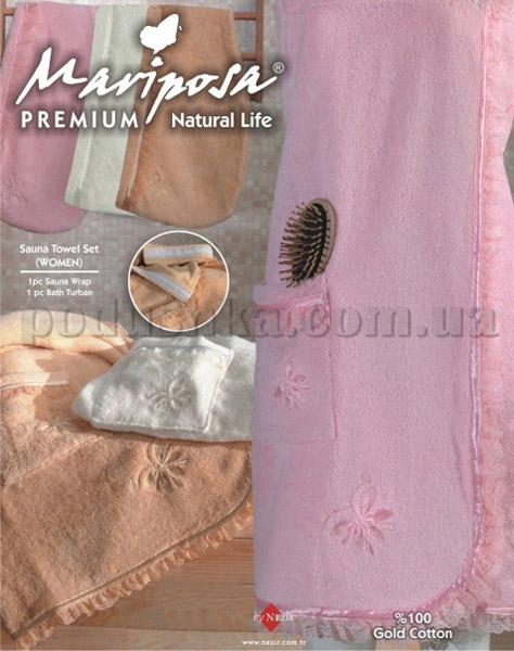 Набор для сауны женский Mariposa Premium