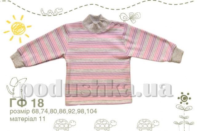 Гольфик детский в полоску ГФ18 интерлок