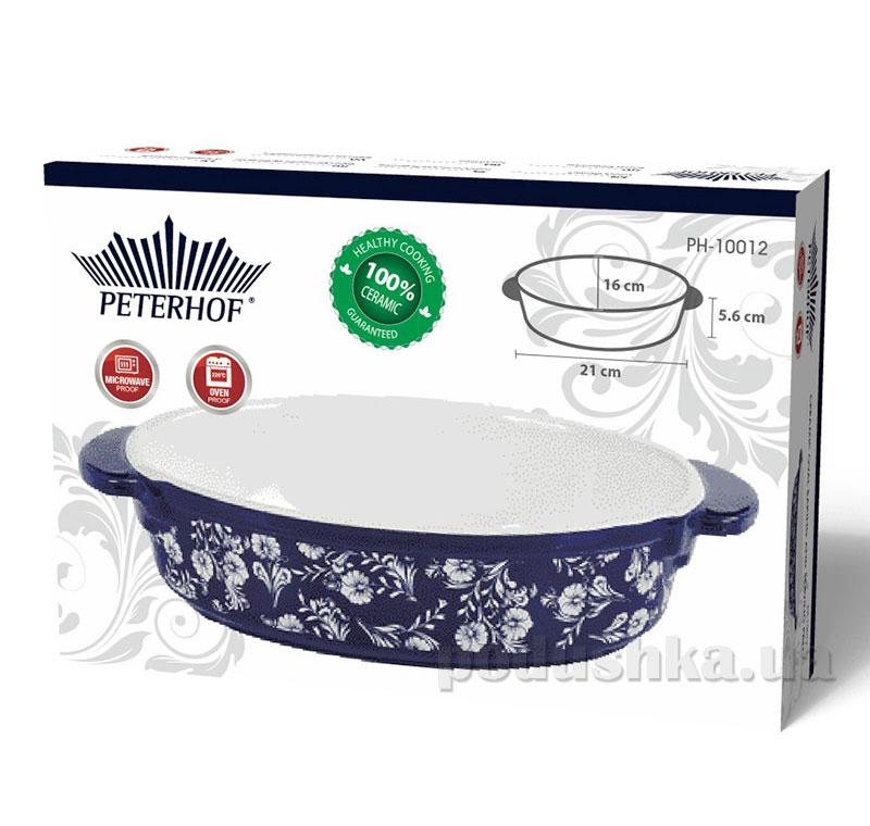 Форма для выпечки керамическая Peterhof овальная PH-10012   Peterhof