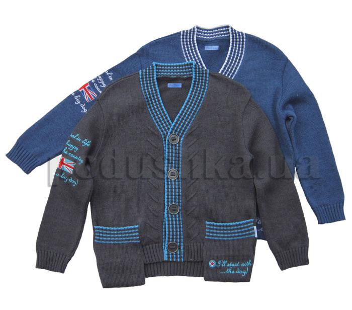 Кофта с карманами для мальчиков Лютик КХ139 хлопок