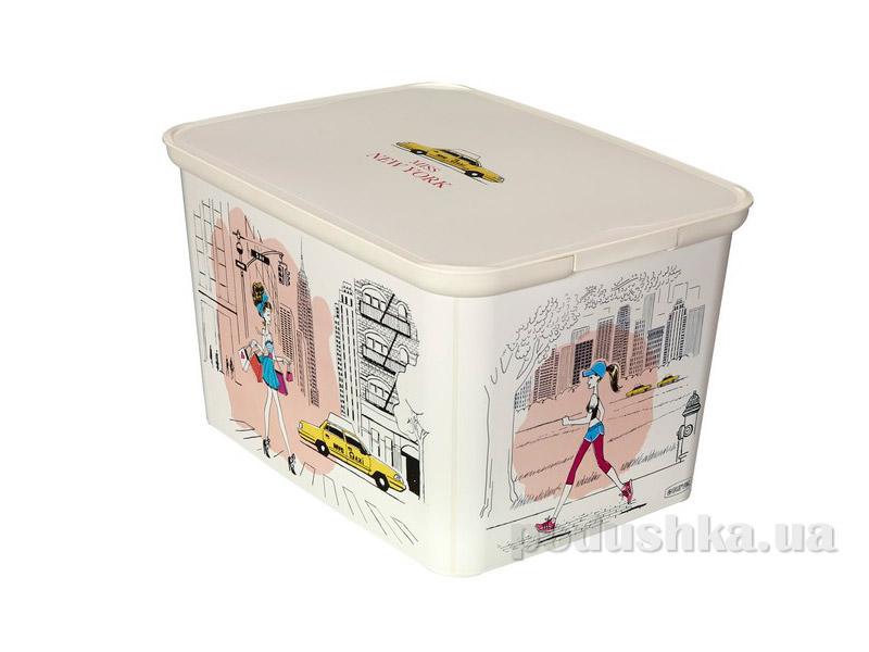 Декоративная коробка Мисс мегаполиса Curver 04730