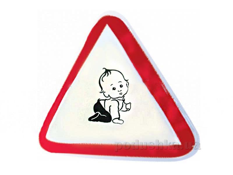 Декоративная подушка Дорожный знак Ребенок Homefort