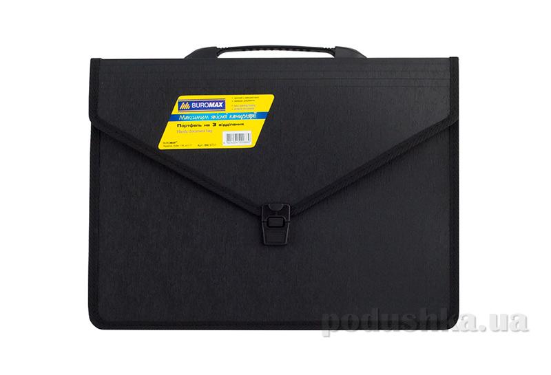Деловая папка-портфель Buromax BM.3731