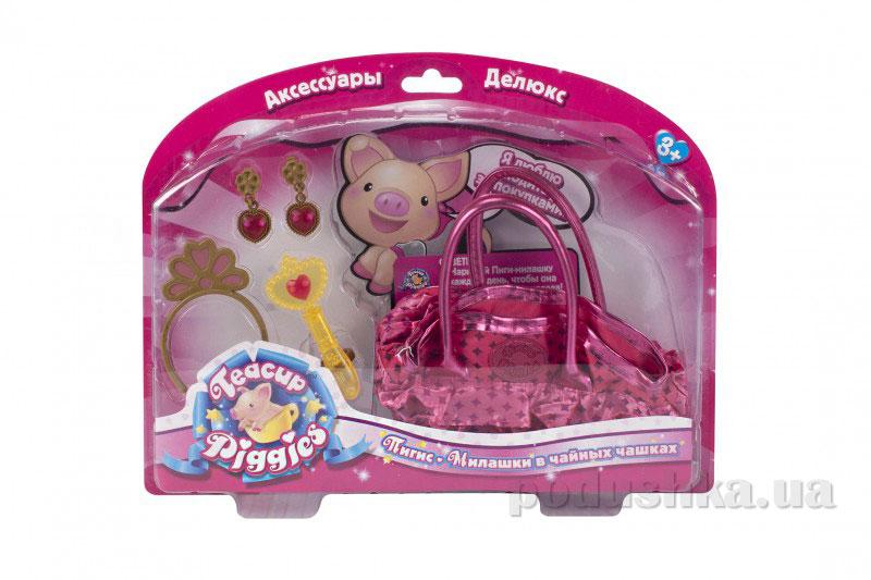 Deluxe игрушечный набор аксессуаров для поросенка в чашке TeaCup Piggies