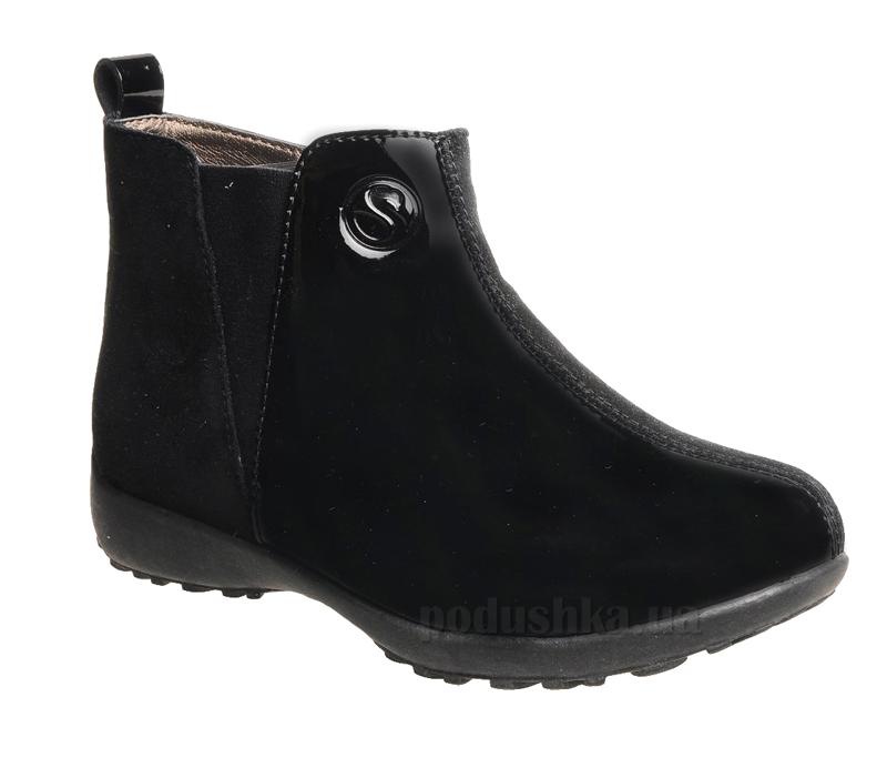 Демисезонные ботинки Flamingo JB31617