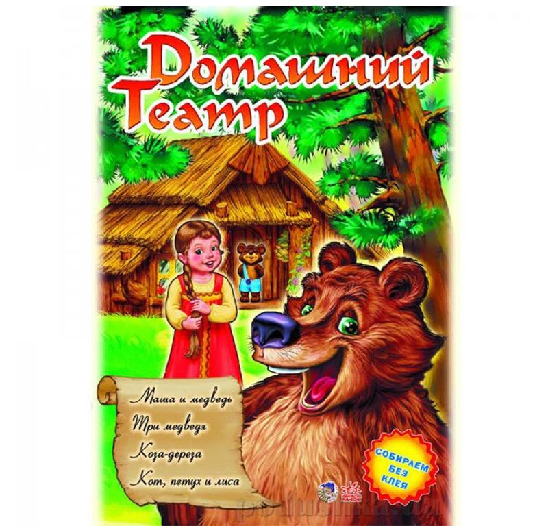 Детская книга Три медведя, Коза-дереза выпуск 6 А403006Р