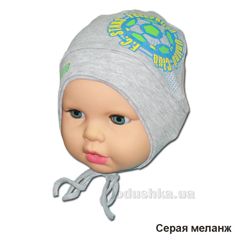 Детская шапка Футбол Габби 00651