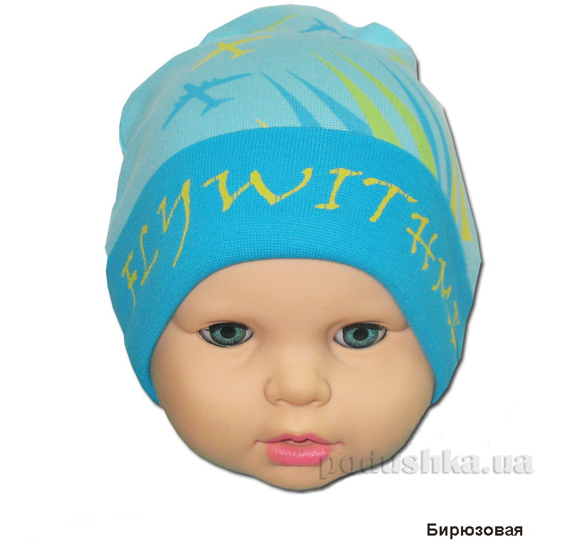 Детская шапочка для мальчика Авиа Габби 00526