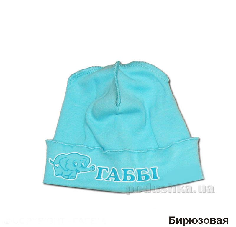 Детская шапочка Габби 00639