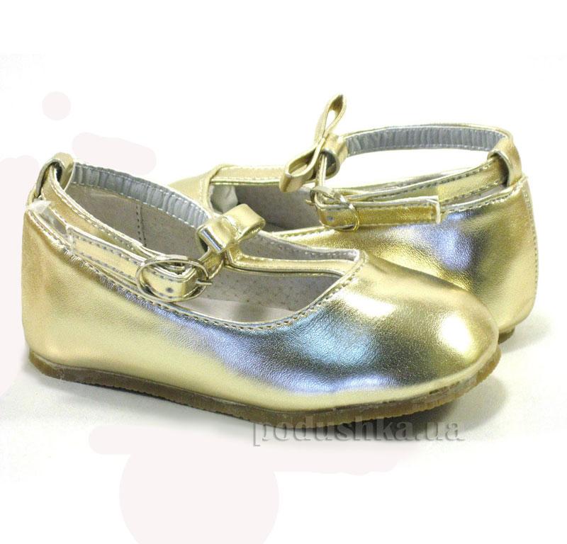 Детские балетки Wojtylko 1BA1046 золотые