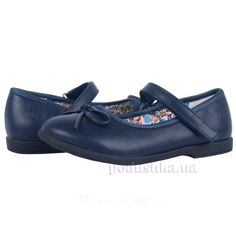 Детские балетки Wojtylko 6BA11174 синие