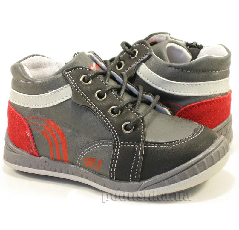 Детские ботинки Wojtylko 1А1086 черные