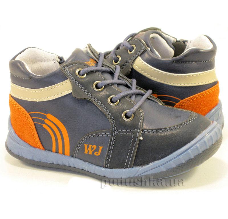Детские ботинки Wojtylko 1А1086 гранатовые
