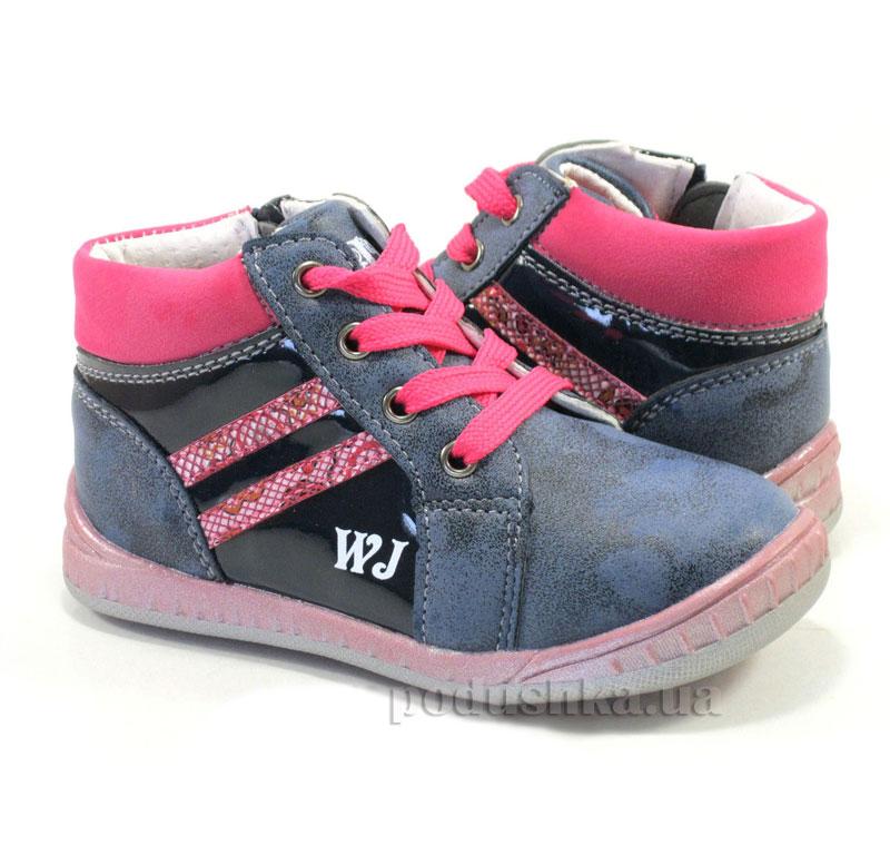 Детские ботинки Wojtylko 1А1096 гранатовые