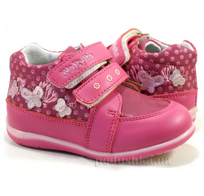 Детские ботинки Wojtylko 1T11144 фуксия