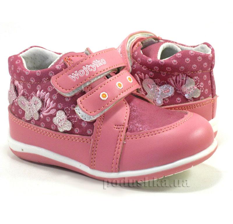 Детские ботинки Wojtylko 1T11144 розовый