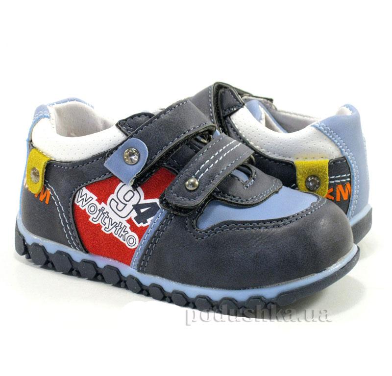 Детские ботинки Wojtylko 1T11154 гранатовые