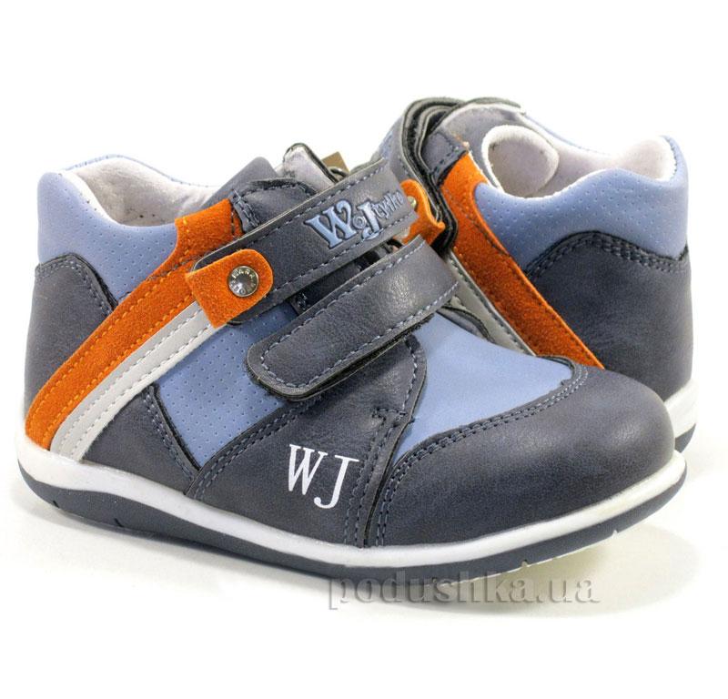 Детские ботинки Wojtylko 1T11164 гранатовые