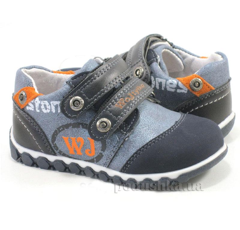 Детские ботинки Wojtylko 2А1066 голубые