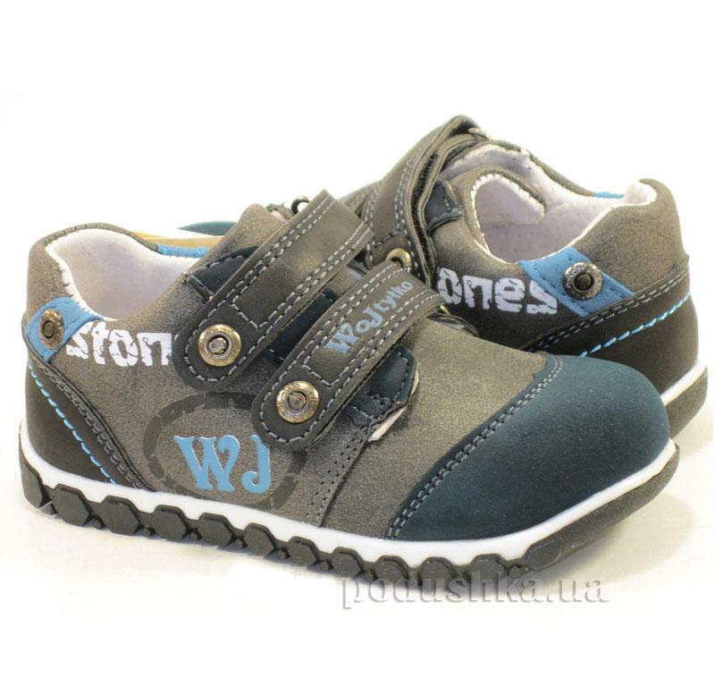 Детские ботинки Wojtylko 2А1066 коричневый