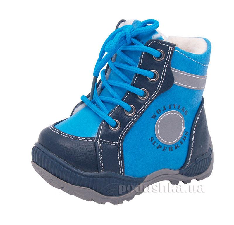Детские ботинки Wojtylko 2Z1015 голубые