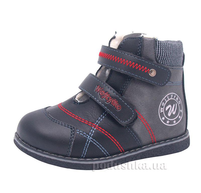 Детские ботинки Wojtylko 2Z1105 черные