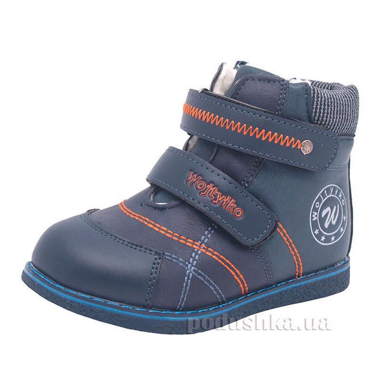 Детские ботинки Wojtylko 2Z1105 синие
